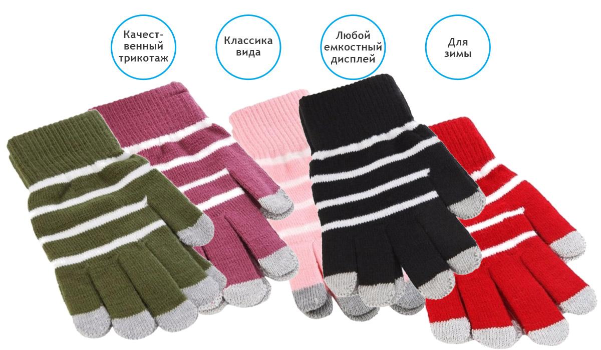 Трикотажные перчатки iCasemore Gloves черного цвета