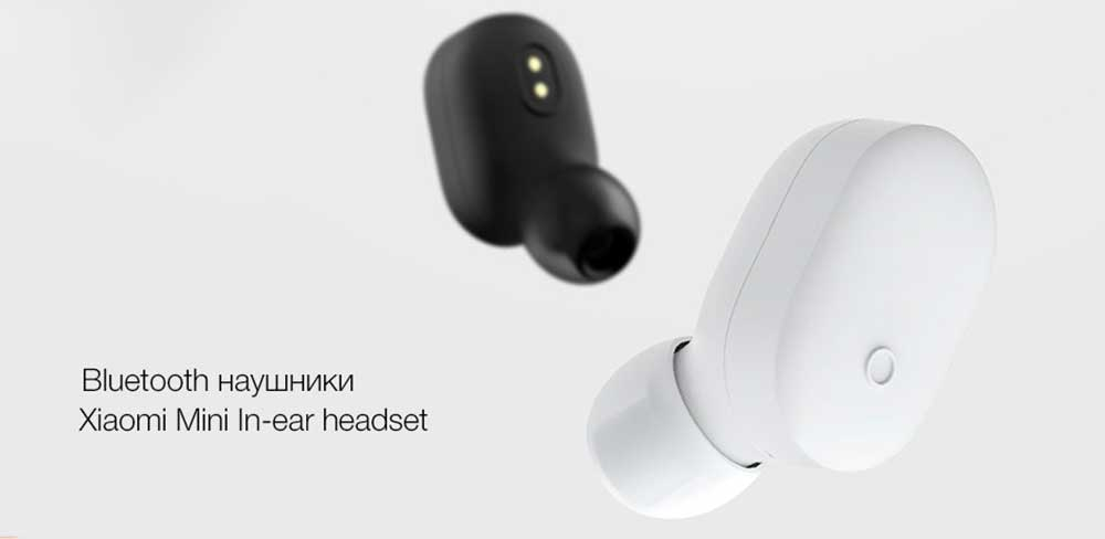 Bluetooth-гарнитура Xiaomi Millet Bluetooth Headset mini-описание