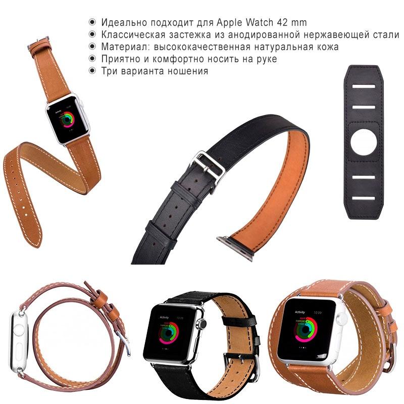 Ремешок для Apple Watch 42mm HOCO Platinum Lederen черного цвета