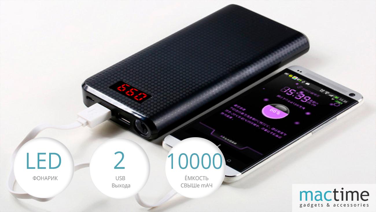 Описание Remax Proda 30000 mAh (black)