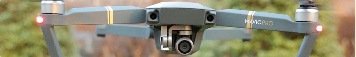 Каталог квадрокоптеров с камерой
