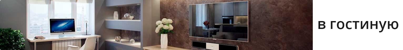 Телевизоры в спальню или гостиную