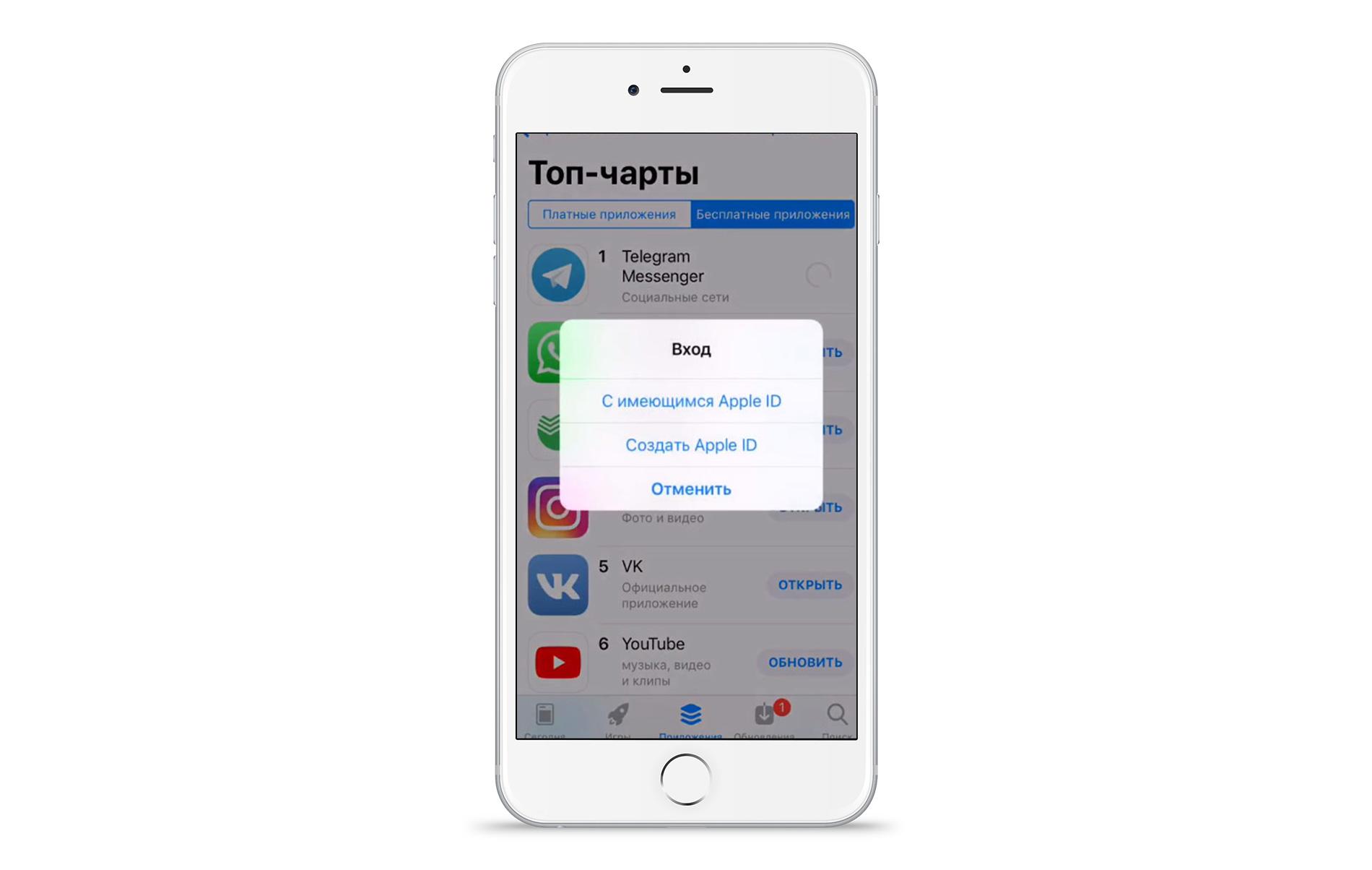 Создание-учетной-записи-apple-id