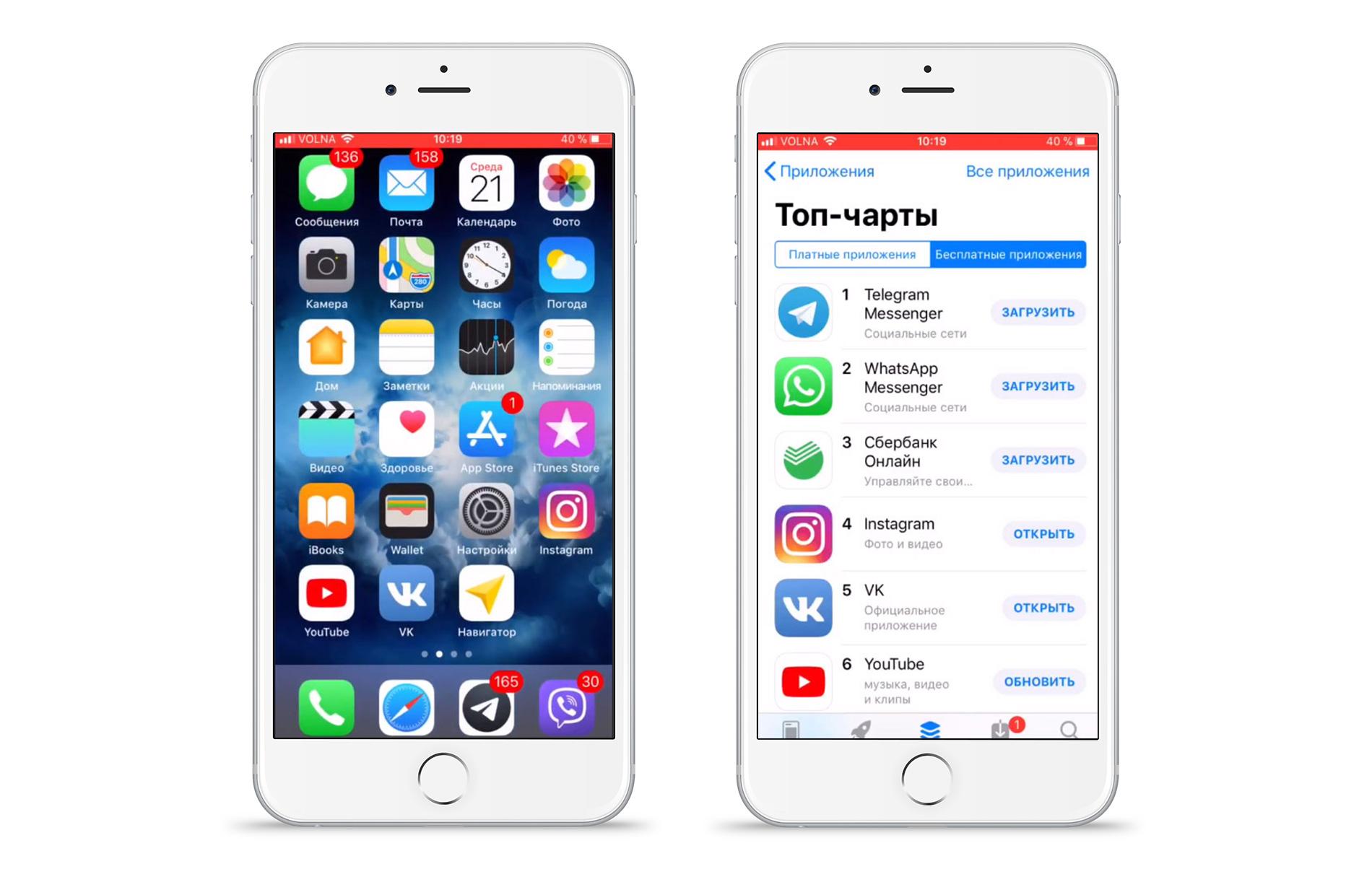 Создаём-apple-id-на-iphone