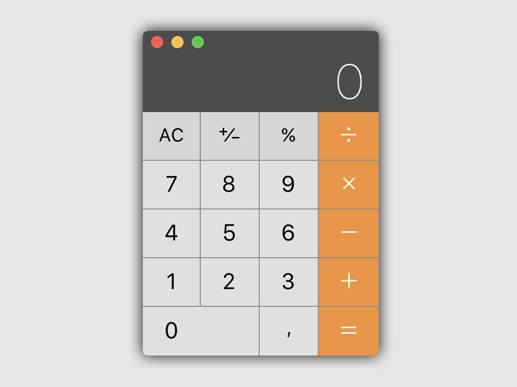 Стандартный режим калькулятора в macOS