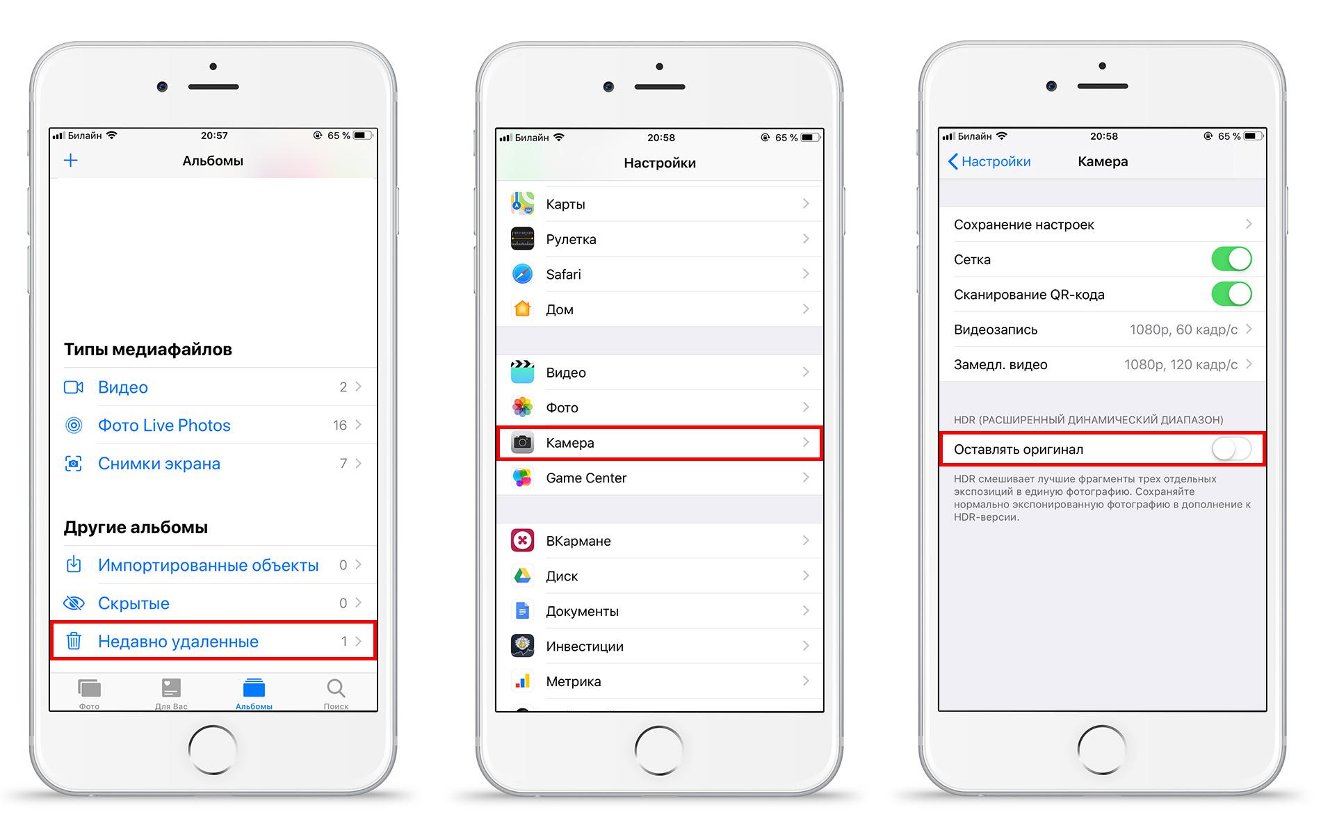 Оптимизируем медиатеку на iPhone