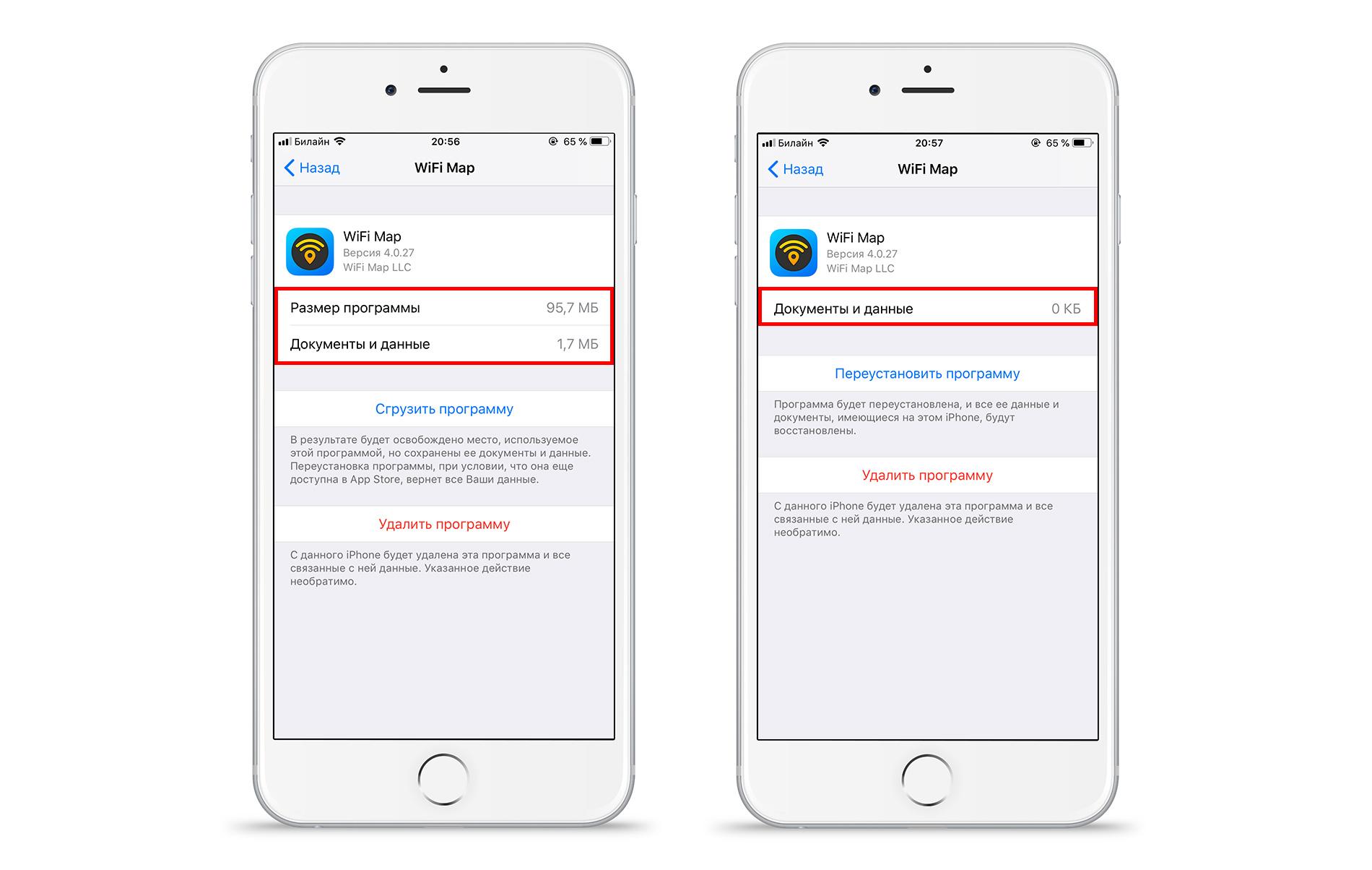 Сгружаем программы для очистки хранилища в iPhone
