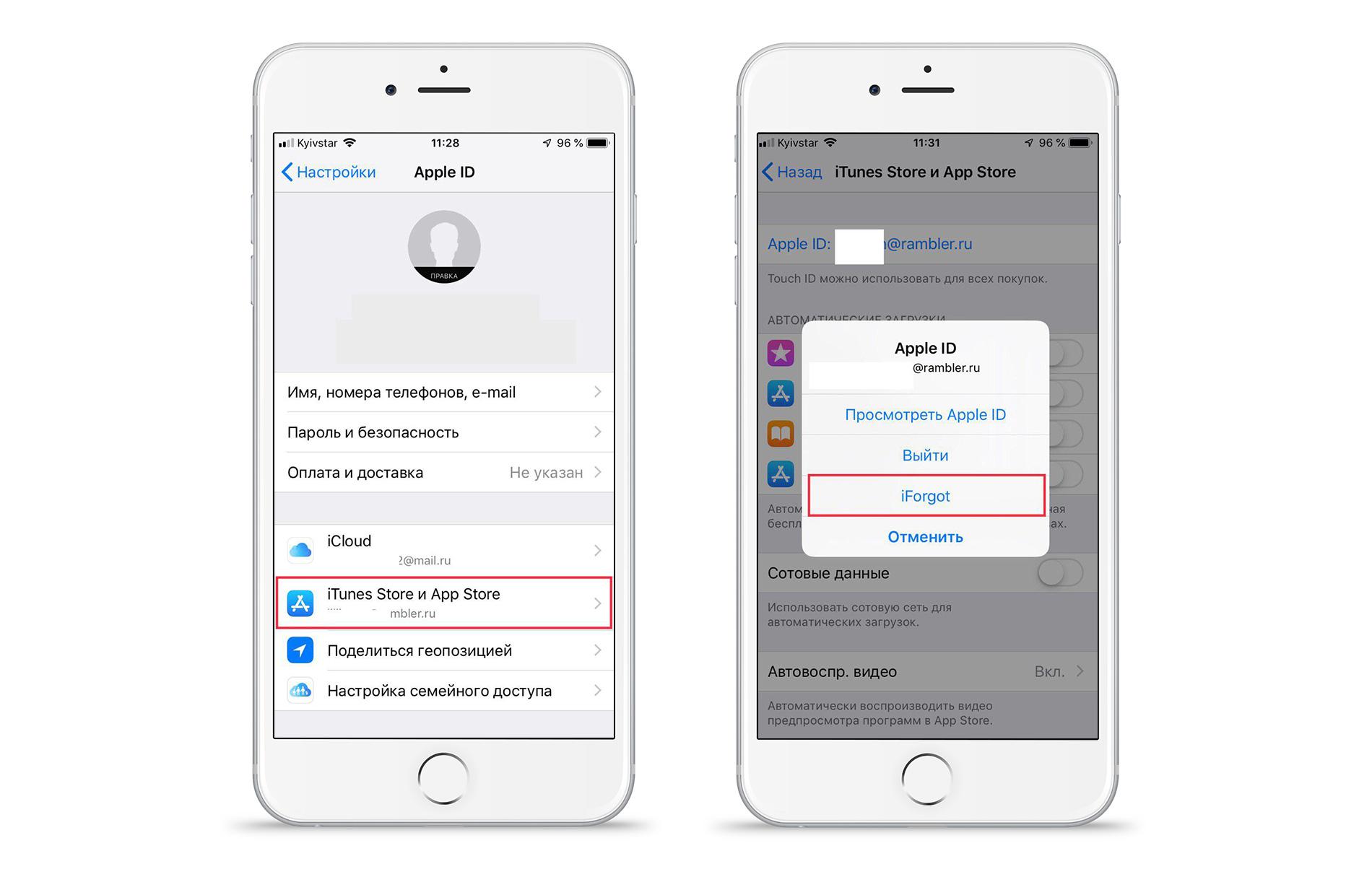 Восстановить забытый пароль Apple ID через iPhone