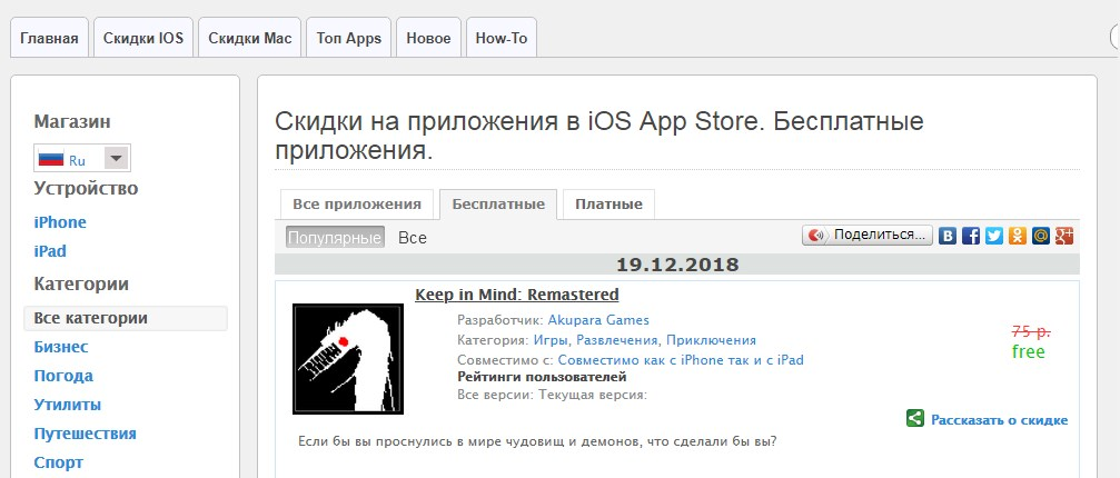 appstorenews