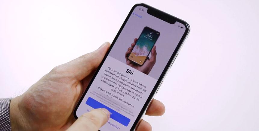 Включите Siri