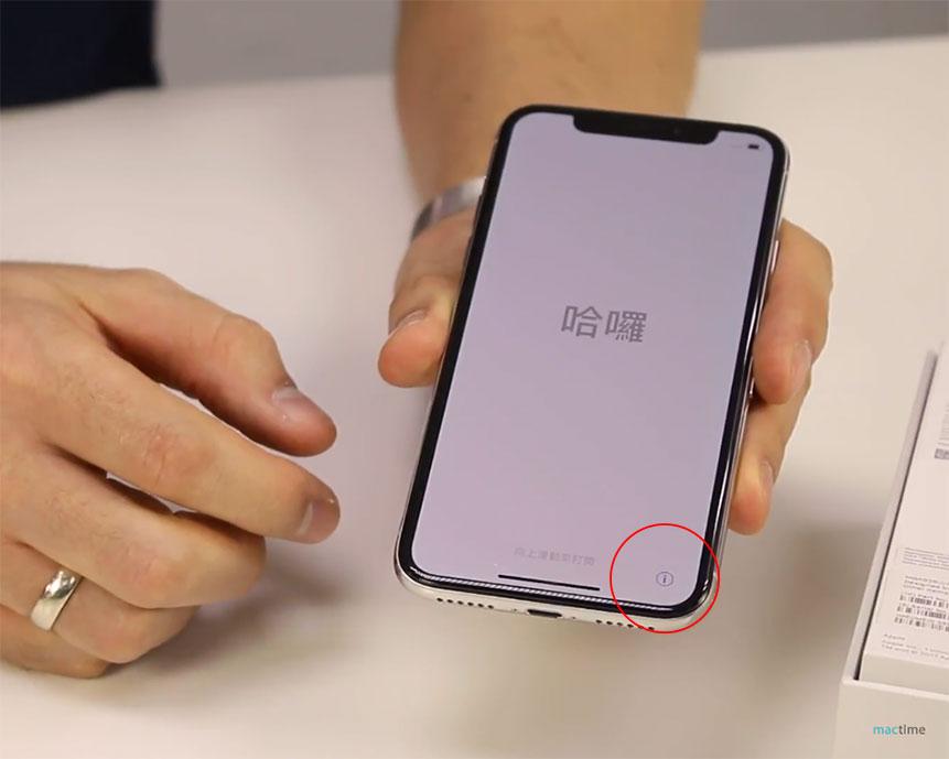 Узнать серийный номер при загрузке iPhone