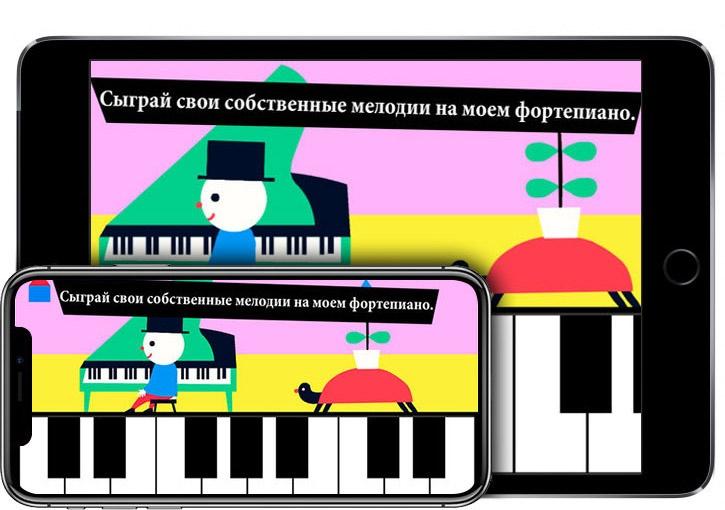 Музыка Тонго на iPhone X и iPad