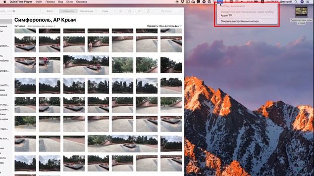 Подключение Mac к телевизору с Apple TV
