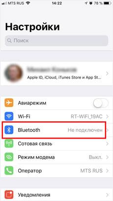 Нажмите «Bluetooth»
