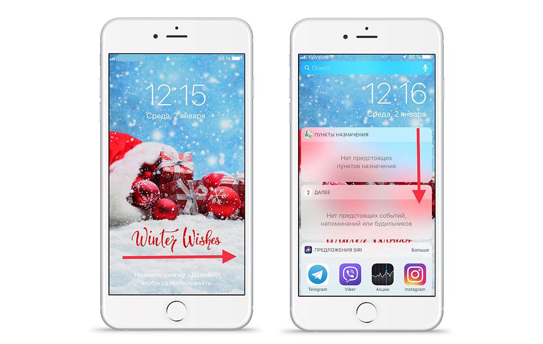 «Акции» приложение iPhone