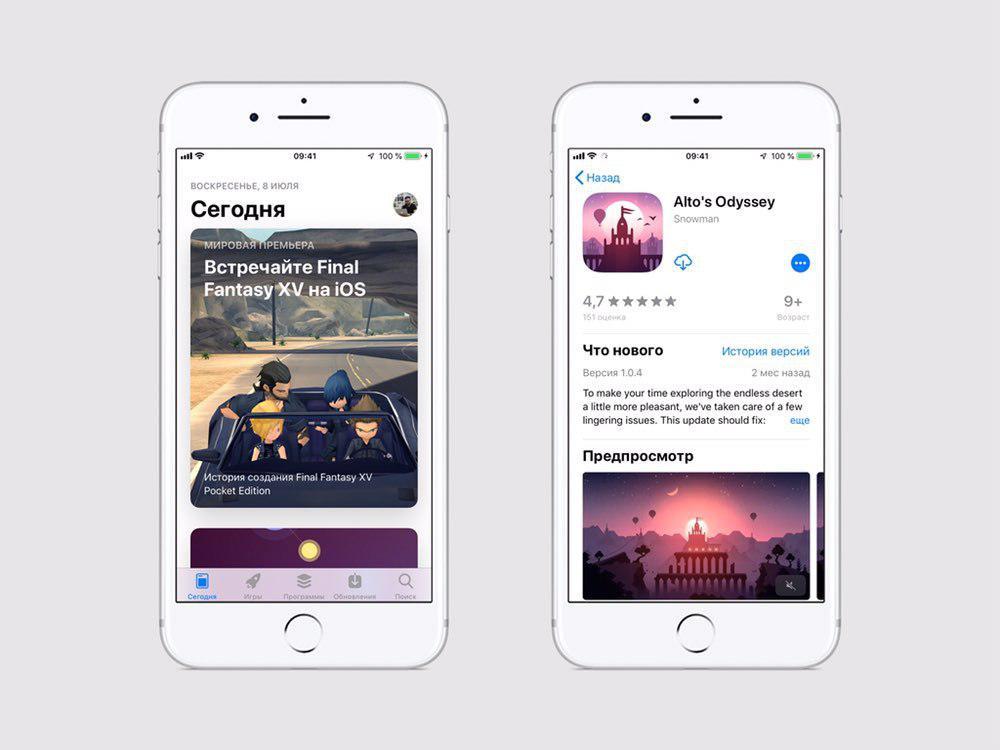 подарить приложение из App Store