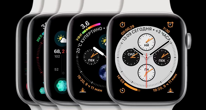 "Циферблаты ""Инфограф"" Apple Watch Series 4"