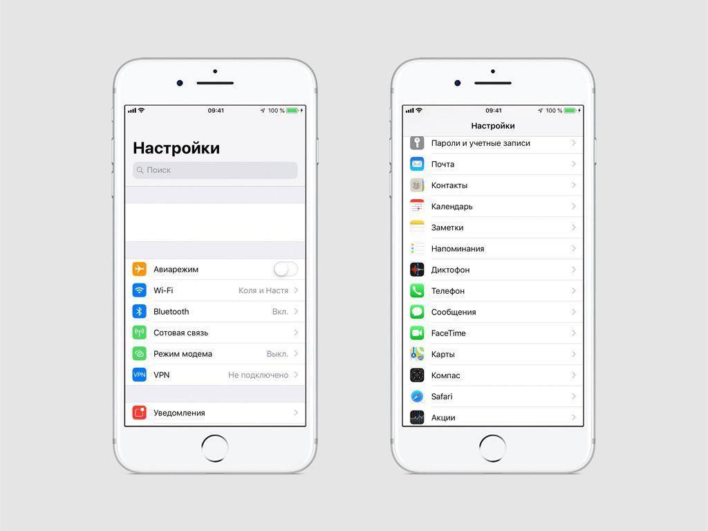 Диктофон на iOS