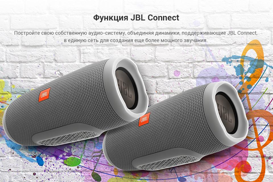 JBL Connect Plus