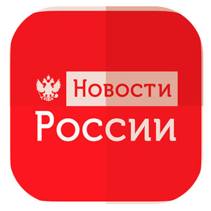 Приложение Новости России - Newsfusion