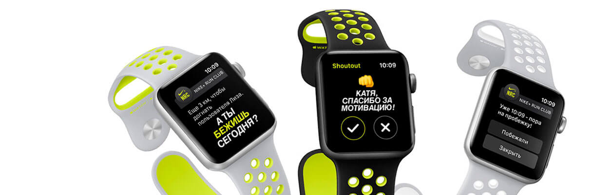 Каталог Apple Watch