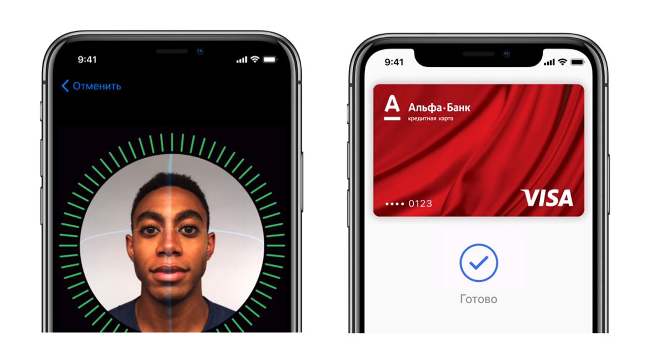 Функция распознавания лица Face ID