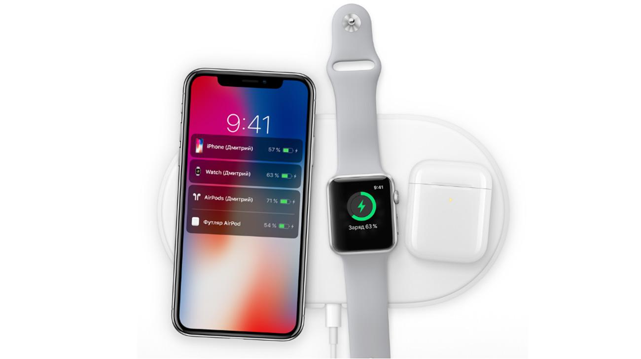 Беспроводная зарядка в новой Айфон X