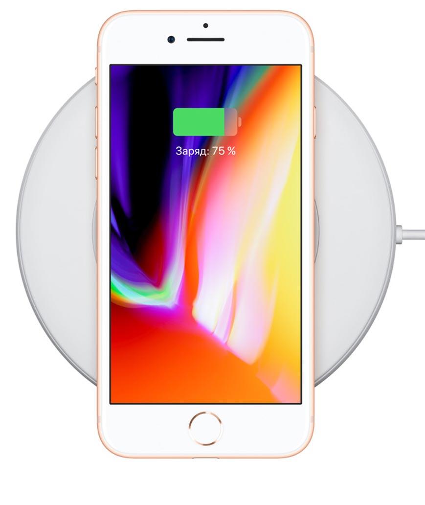 Беспроводная зарядка Apple iPhone 8 Plus