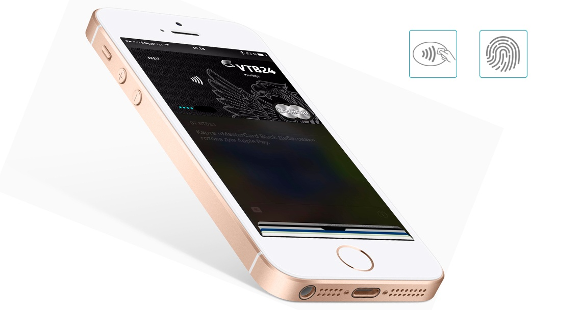 Apple Pay и Touch ID в телефоне