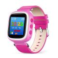 Фото детских смарт часов  Smart Baby Watch Q60S, розовых
