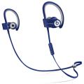 Беспроводные наушники Beats Powerbeats 2 Wireless фиолетовые с белым цветом