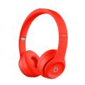 Фото беспроводных накладных наушников  Beats Solo 3 Wireless RED