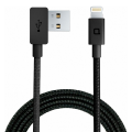 Фото кабеля Nonda ZUS 90° Lightning to USB-A