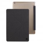 Каталог чехлов для iPad Pro 10.5