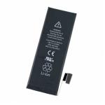 Аккумуляторы и батареи для iPhone