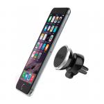 Каталог автомобильных держателей для iPhone