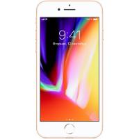 iPhone 8 золотой 256гб