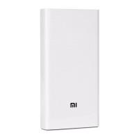 Внешний аккумулятор Xiaomi Mi Power Bank Pro 20000 мАч, белый-фото