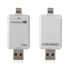 Флеш-накопитель i-FlashDevice HD, с Lightning на USB-A , 64ГБ, белый, фото 5
