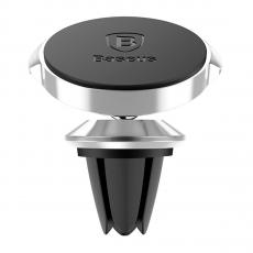 Автомобильный держатель Baseus Small Ear Series Magnetic Suction Bracket, серебристый, фото 1