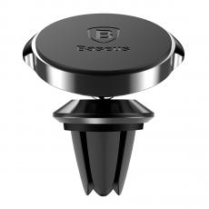 Автомобильный держатель Baseus Small Ear Series Magnetic Suction Bracket, черный, фото 1