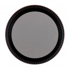 Фильтр ND4 для DJI OSMO+ с Zenmuse Z3, фото 1