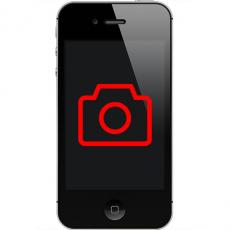 Замена передней камеры/восстановление работоспособности датчика отключения дисплея iPhone 4/4S, фото 1
