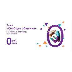 Стартовый пакет WIN Mobile Свобода общения, фото 1
