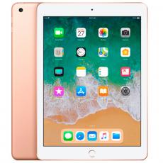 """Apple iPad 9.7"""" 2018, 128Gb, Wi-Fi, золотой, фото 1"""