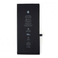 Аккумуляторная батарея для iPhone 7 Plus, 2900 мАч, оригинал, фото 1