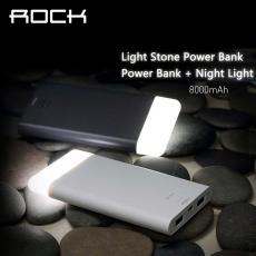 Внешний аккумулятор Power Bank Rock Light Stone, 2 USB-A, 8000 mAh, белый, фото 3