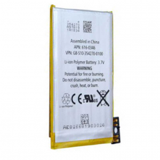 Аккумуляторная батарея для iPhone 3GS, оригинал, фото 1