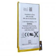 Аккумуляторная батарея для iPhone 3G, фото 1