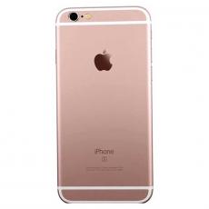 "Логотип ""Apple"" для iPhone 6 Plus, класс А,  золото, фото 1"